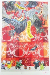 賀!本系楊紋瑜老師與蔡宗翰老師雙雙獲得中華民國第32屆版印年畫首獎