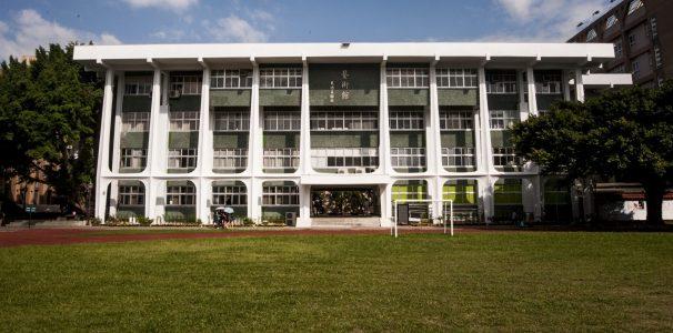 [徵才]國立中正大學圖書館藝文中心專案工作人員職缺校外遞補公告